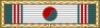 korean-presidential-unit.png